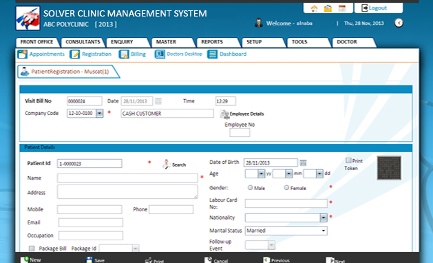 online clinic management system Clinic management system chapter i i intruction description this is a medical management system, assisting user to administer a huge data in clinic.